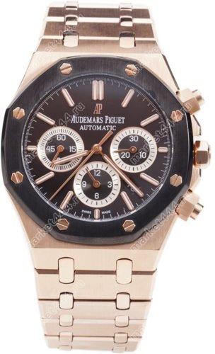 Наручные часы-Audemars Piguet 8.650-102