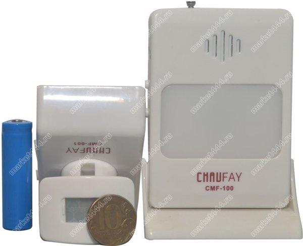GSM сигнализации-Беспроводной датчик движения CMF1 4 в 1