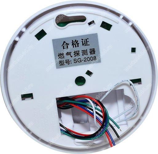 GSM сигнализации - Датчик газа SG-21, купить в Москве