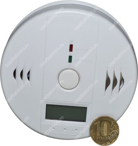 GSM сигнализации - Датчик угарного газа SG-817, купить в Москве