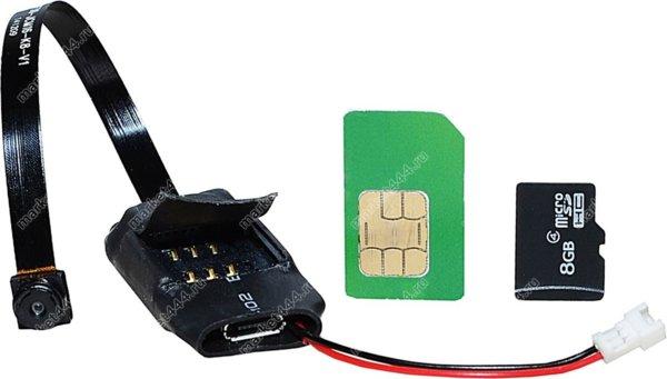 ip камера с датчиком движения и записью-Беспроводная GSM микрокамера BX1000Z