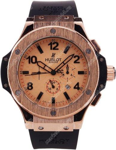 Наручные часы-Hublot 2.200-4