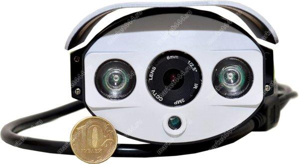 IP видеокамеры-IP Камера SmartCam RH334N