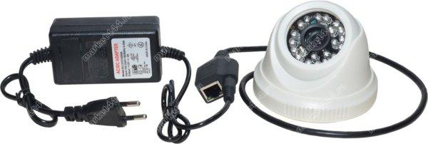 IP камеры - IP видеокамера SmartAVS 1024S, купить в Москве