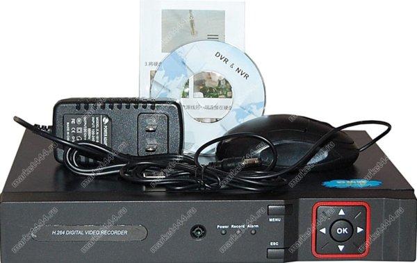 Видеорегистраторы (DVR и NVR)-IP Видеорегистратор SmartAVS 5008N