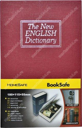сейф в виде книги-Книга сейф с замком SecretBook Z13