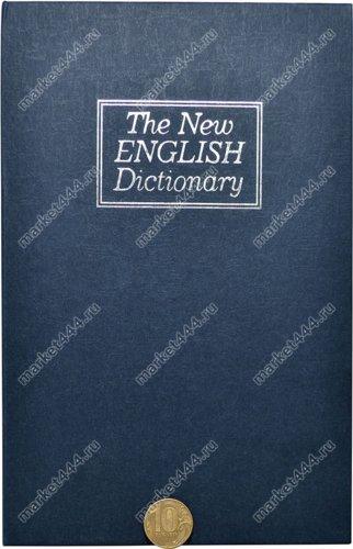 сейф в виде книги-Книга сейф с замком SecretBook Z17