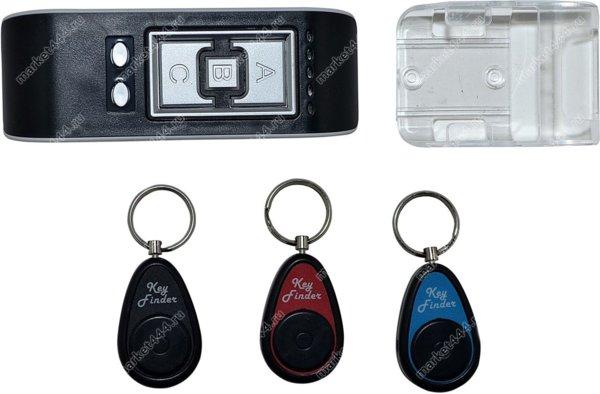 Брелки для поиска ключей-Комплект брелков для поиска ключей HC20