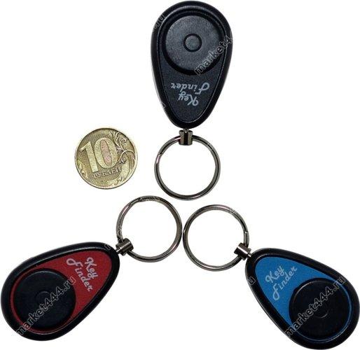 Брелки для поиска ключей - Комплект брелков для поиска ключей HC20, купить в Москве
