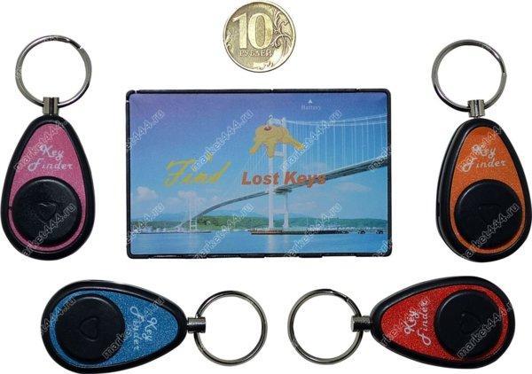 Брелки для поиска ключей-Комплект брелков для поиска ключей HC21
