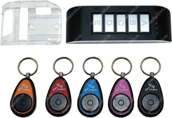 Брелки для поиска ключей-Комплект брелков для поиска ключей HC22