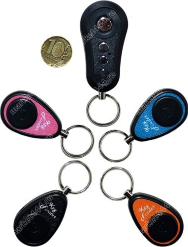 Брелки для поиска ключей-Комплект брелков для поиска ключей HC23