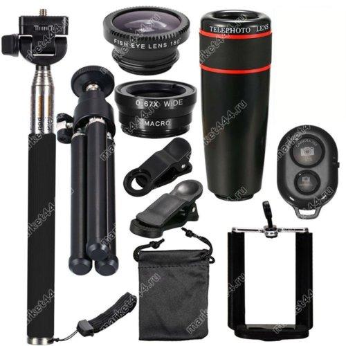 Фототехника-Комплект объективов и подставок SmartLens FullKit J-Z05