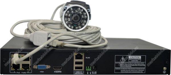 Комплекты видеонаблюдения - Комплект ВидеоНаблюдения SmartCam IP 768E, купить в Москве