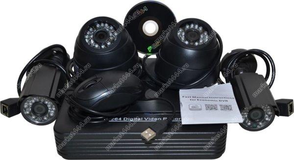 комплекты видеонаблюдения улицы цена-Комплект ВидеоНаблюдения SmartCam IP 833E