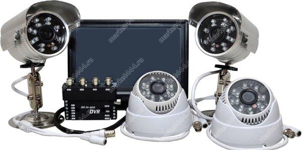 комплект видеонаблюдения низкие цены-Комплект ВидеоНаблюдения SmartVisor D850