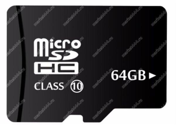 Закамуфлированные камеры-MicroSD карта 64Гб