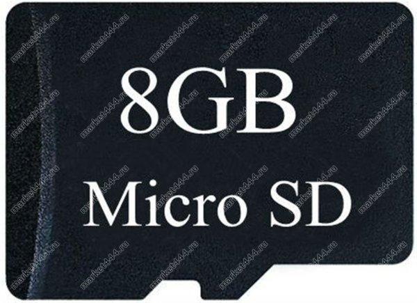 ip камера с датчиком движения и записью-MicroSD карта 8Гб