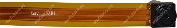 Микрокамеры - Беспроводная микрокамера BX900Z IP WIFI, купить в Москве