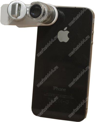 Фототехника - Микроскоп для IPHONE 9882-IP2, купить в Москве