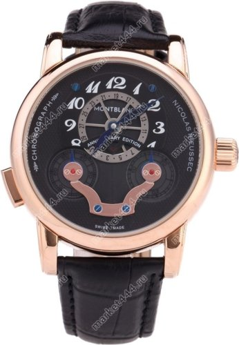 Наручные часы-Monblanc 8.380-63