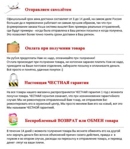 Montblanc - Monblanc 8.400-197, купить в Москве