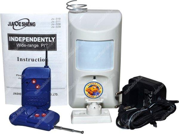 GSM сигнализации-Охранная сигнализация JS-329