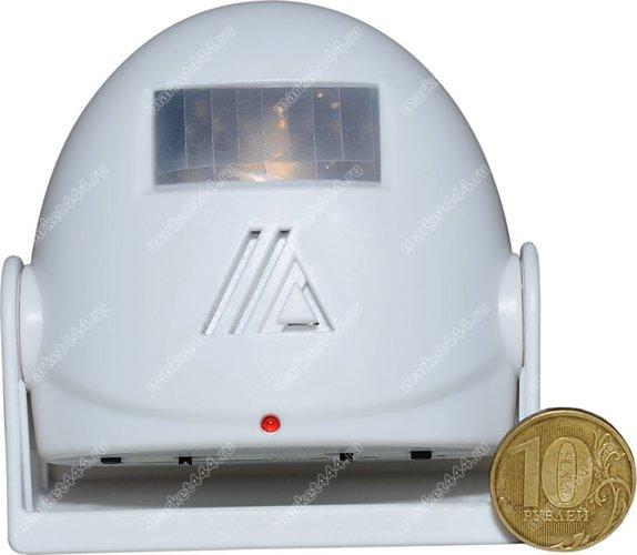 GSM сигнализации-Охранная сигнализация JS-530