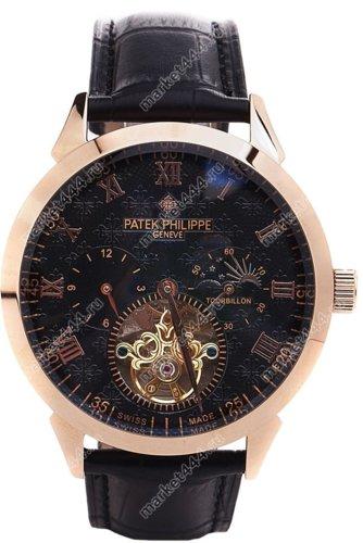 Patek Philippe-Patek Philippe 8.350-151