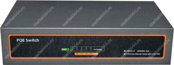 Оборудование для систем видеонаблюдения-POE коммутатор PC5P