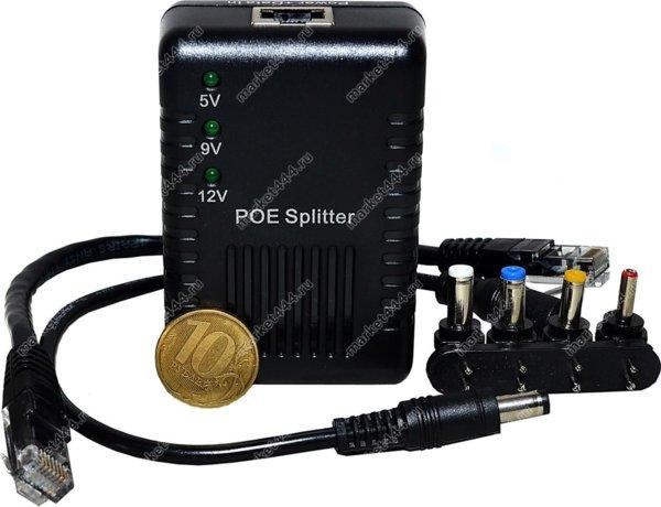 Оборудование для систем видеонаблюдения-POE сплиттер PS3V