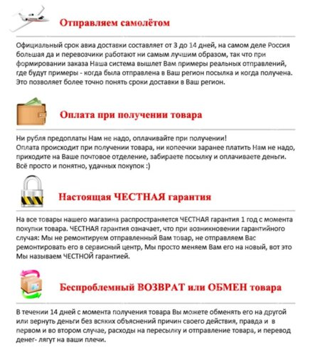 Rado - Rado 2.120-41, купить в Москве