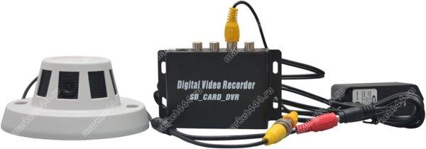 ip камера с датчиком движения и записью-Незаметное видеонаблюдение HRT-717-DVR-1